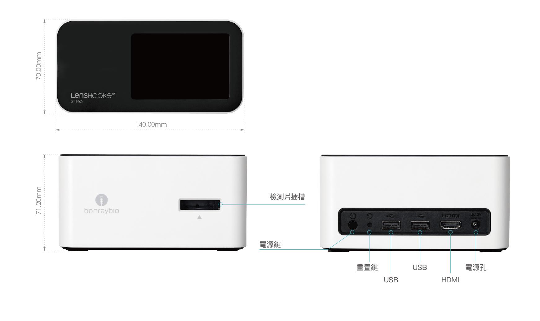 sonar x1 pro 繁體 中文 版